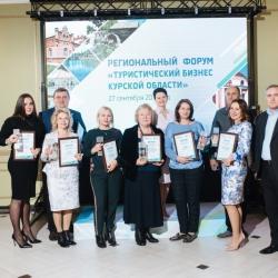 Туристический бизнес Курской области_1