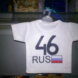 Сувенирная минифутболка 46 rus