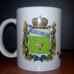 Кружка с гербом Льгова