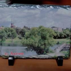 Фотокамень Льгов панорама Сейм