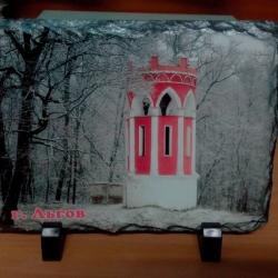 Фотокамень башня Шамиля Льгов зима